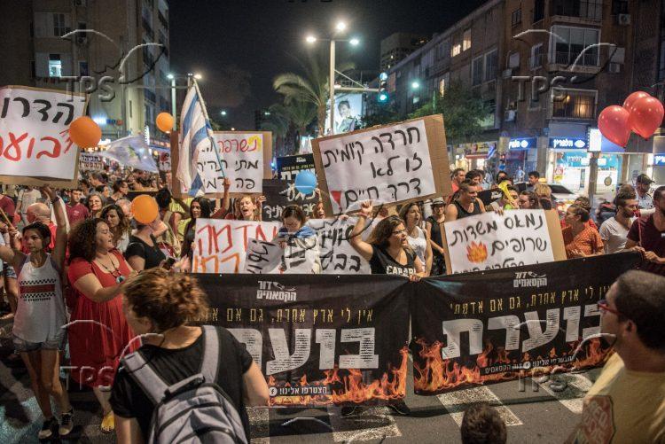 Gaza Belt residents protest in Tel Aviv