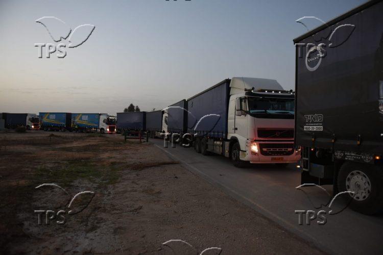 Kerem Shalom border crossing reopens