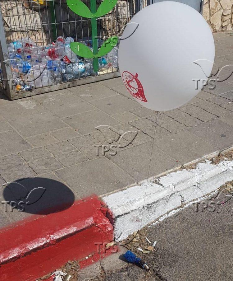 An incendiary balloon discovered in Bat Yam