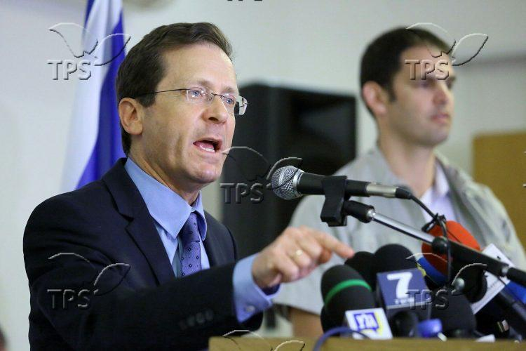 Zionist Camp Press Conference