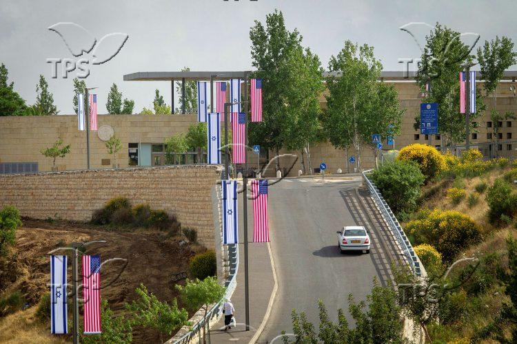 New US Embassy in Jerusalem