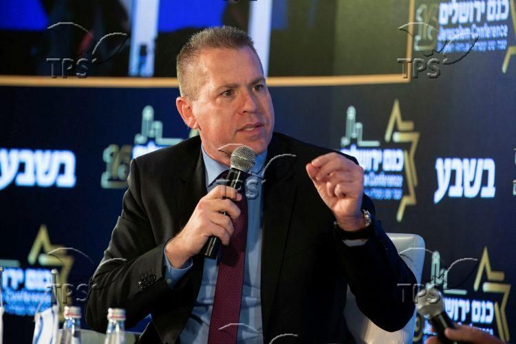 16th Jerusalem Conference