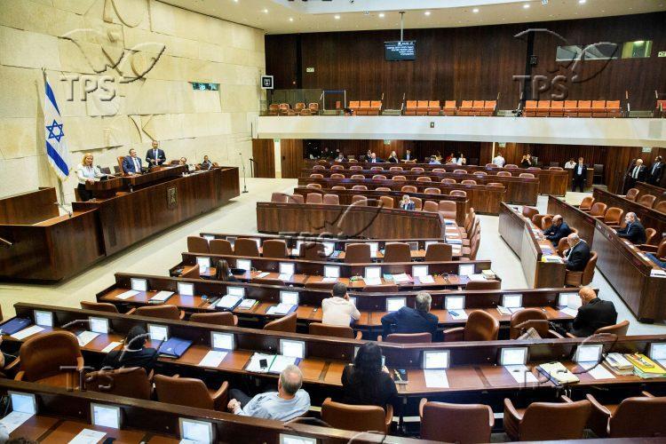 Knesset Plenum on the Jewish Nation State Law