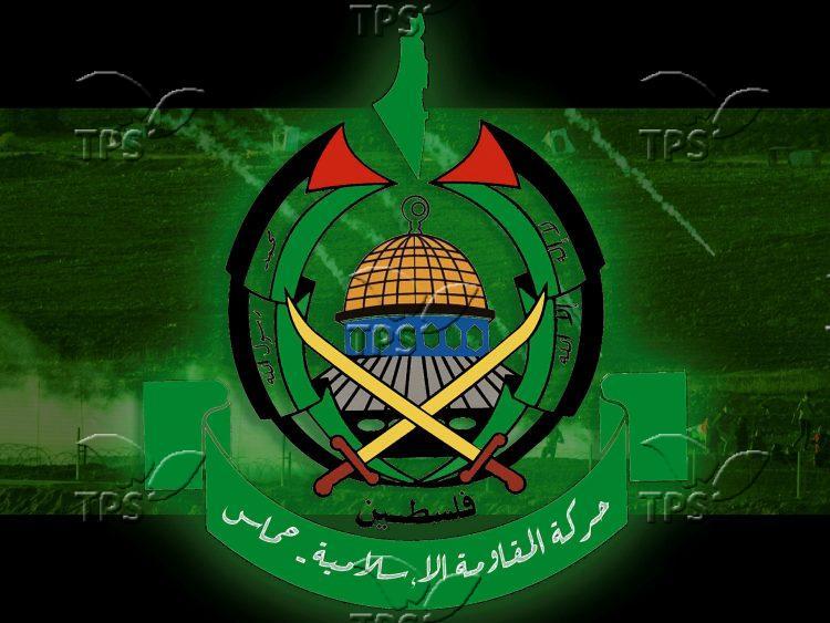 Illustration of Hamas logo