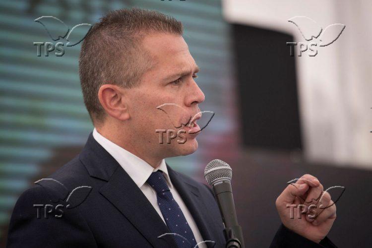 Gilad Erdan, Minister of  Public Security, Strategic Affairs and