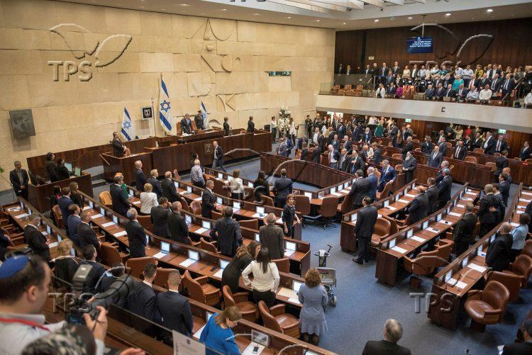 Swearing-in ceremony of Knesset members