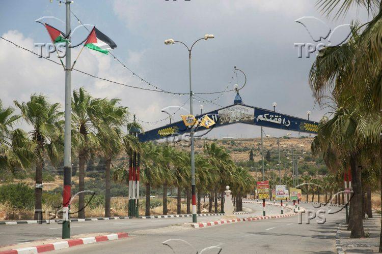 Palestinian village of Turmus Ayya