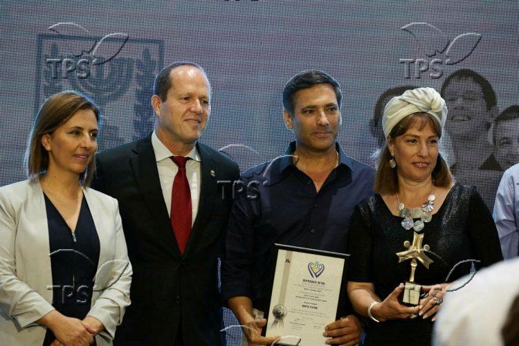 Jerusalem Unity Prize ceremony
