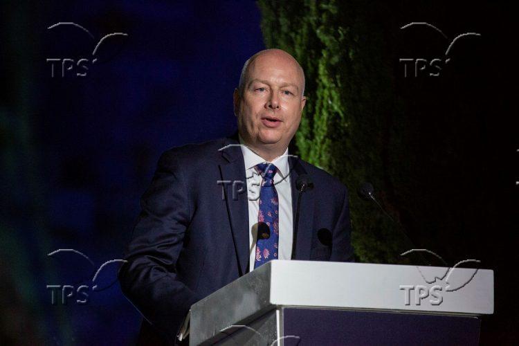 Israel Hayom forum on US – Israel relations