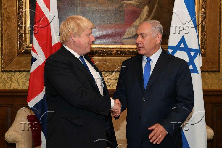 Prime Minister Benjamin Netanyahu's official visit to London