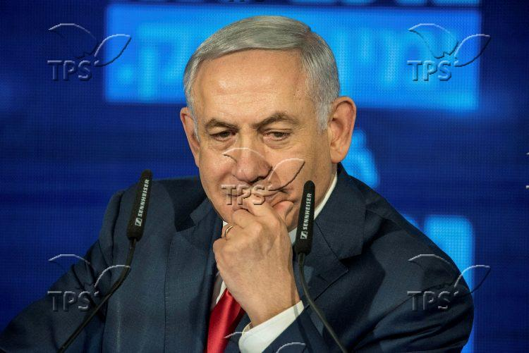 Opening the 2019 elections campaign of The Likud Party