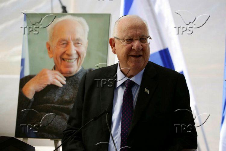 Memorial ceremony for President Shimon Peres