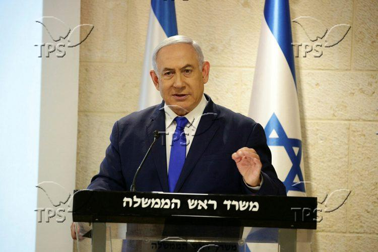 Benjamin Netanyahu delivers statement on Iranian nuclear