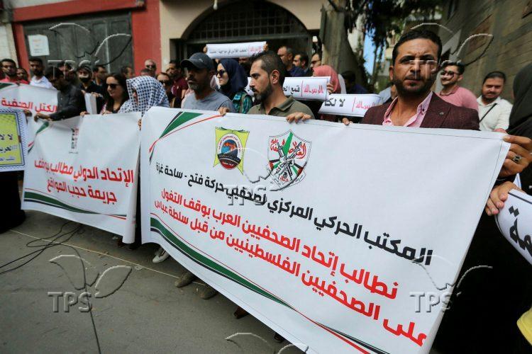Journalists' demonstration in Gaza