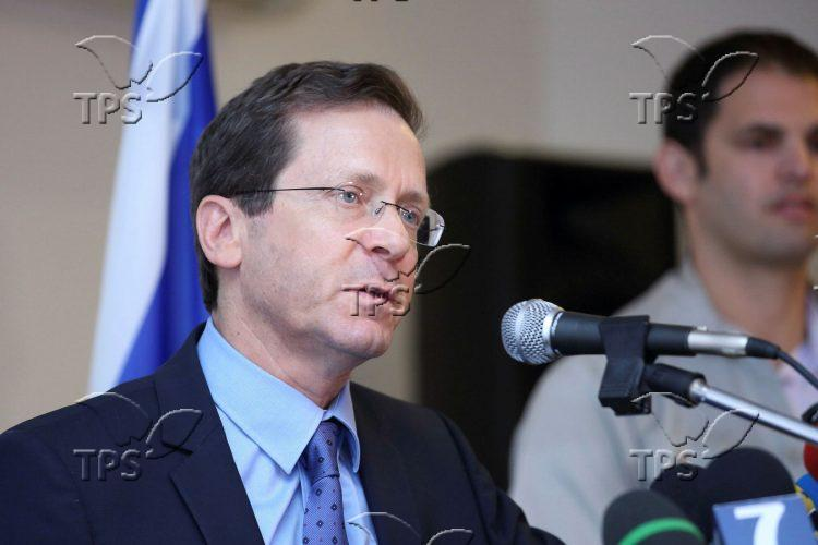 Zionist Camp Press Conference