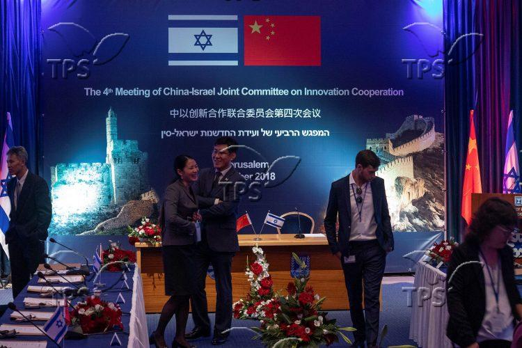 China – Israel innovation conference