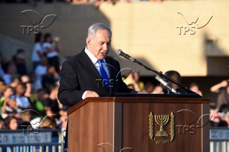 Prime Minister and Defense Minister Benjamin Netanyahu at the ceremony marking the end of the officer's course in Mitzpeh Ramon