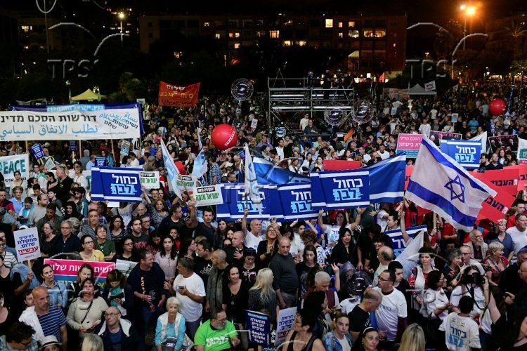 Rally marking 24 years to PM Yitzhak Rabin's assassination
