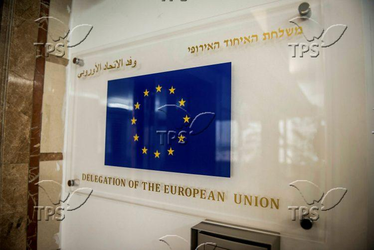 Delegation of the European Union in Israel