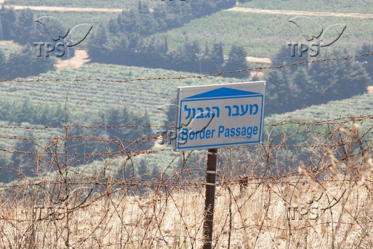 Avital – The north Israeli border with Syria