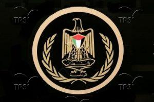 "סמל רש""פ PA Symbol"