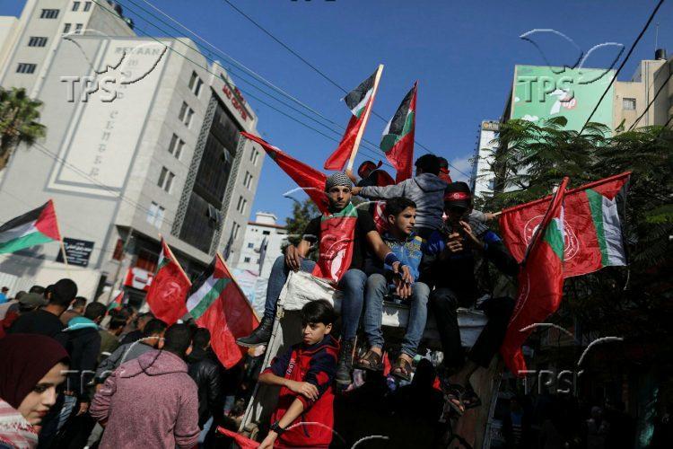 PFLP rally in Gaza Strip