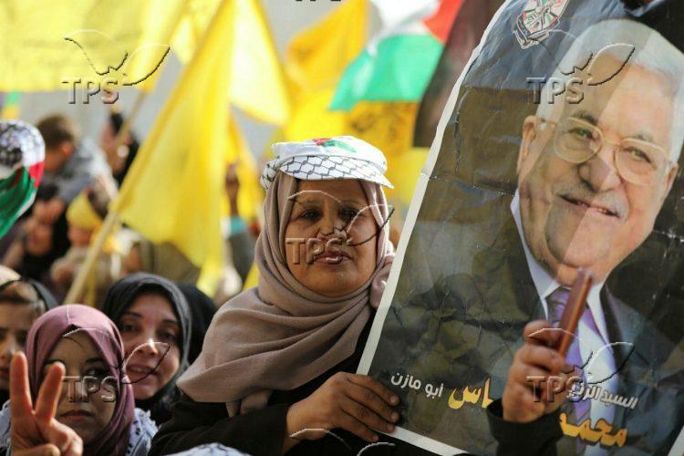 Fatah rally in Gaza City