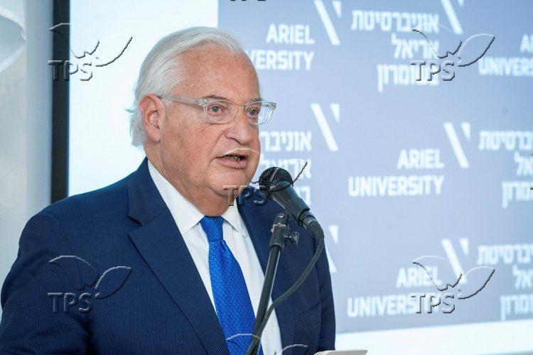 Opening ceremony of Medicine Faculty in Ariel University