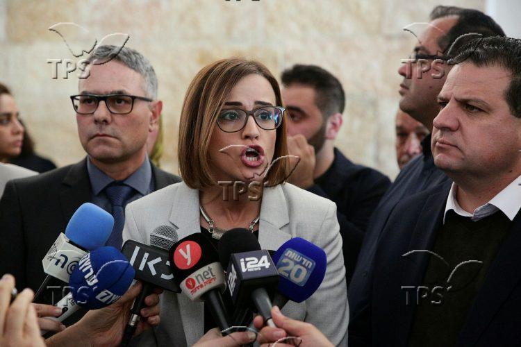 MK Heba Yazbak at the Supreme Court in Jerusalem