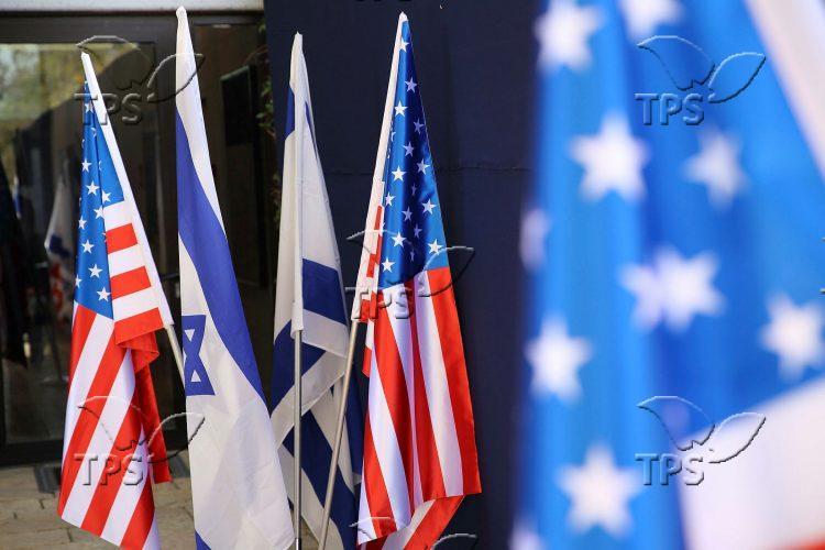 US Vice President Joe Biden's Visit to Israel