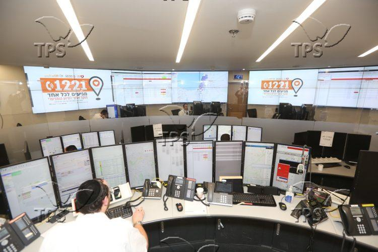 1221 Assistance For Everyone Dispatch Center