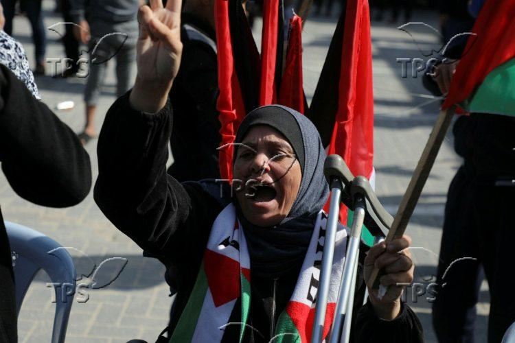 Rally in Gaza against Middle East peace plan