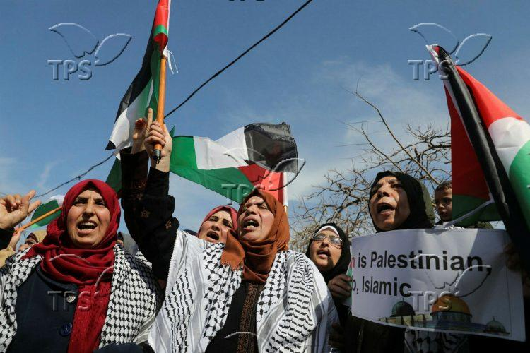 Rally against Middle East peace plan in Gaza