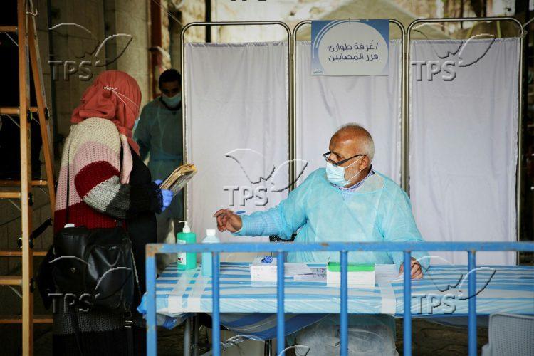 Coronavirus testing station in East Jerusalem