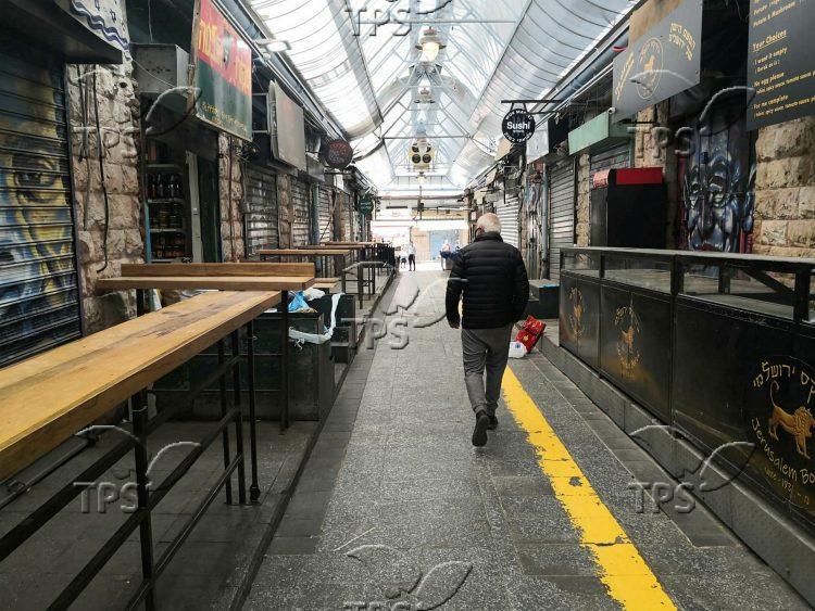 Mahane Yehuda Market amid Coronavirus lockdown