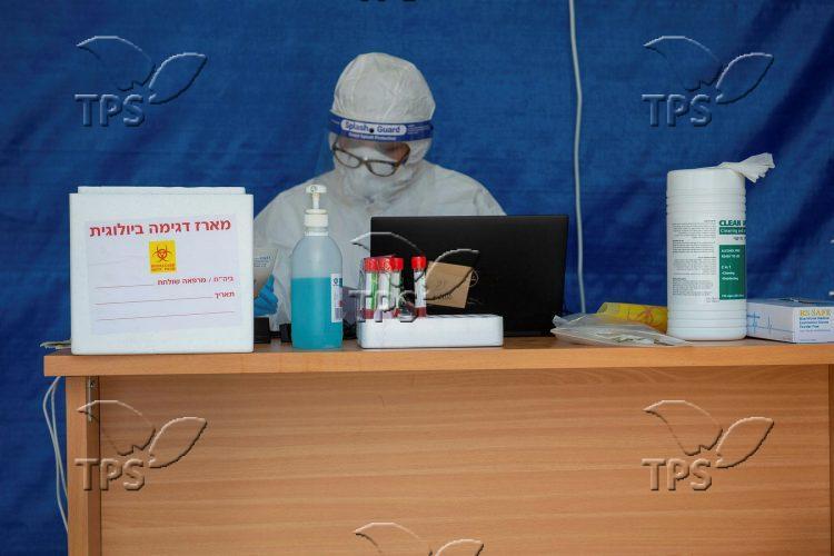 Coronavirus testing station in Bloomfield Stadium