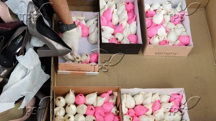 הבלונים שהכילו את כדורי הסם