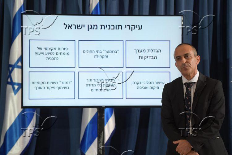 Prof. Ronni Gamzu