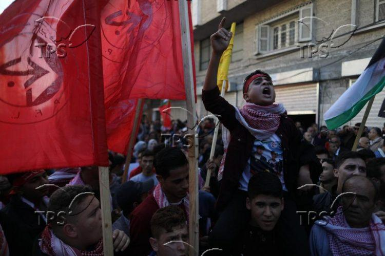 PFLP rally in Gaza Strip