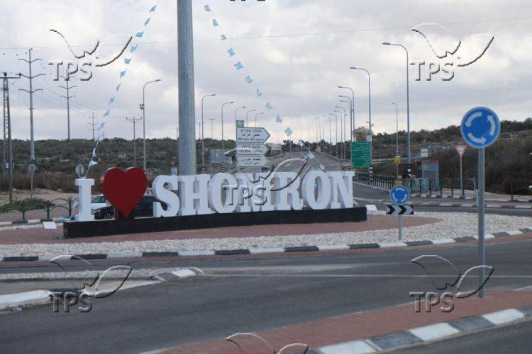 Tappuah junction in Samaria