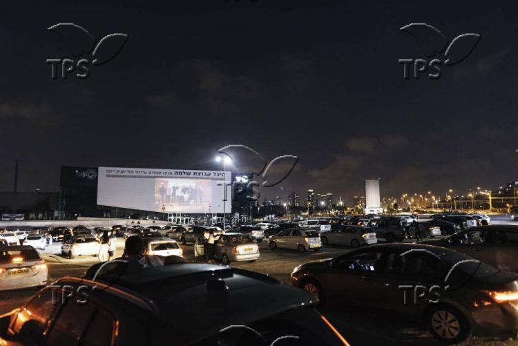 Tel Aviv Drive-In Credit Amir Yakoby (4)