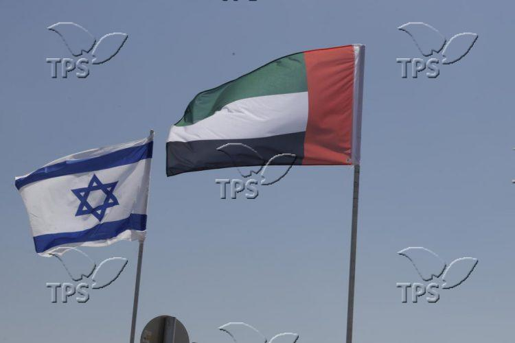 Celebrating the peace agreement between the United Arab Emirates and Israel