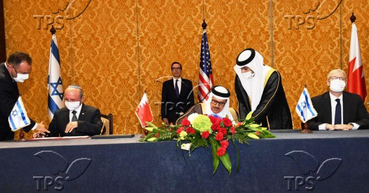 Signing of MOUs in Bahrain