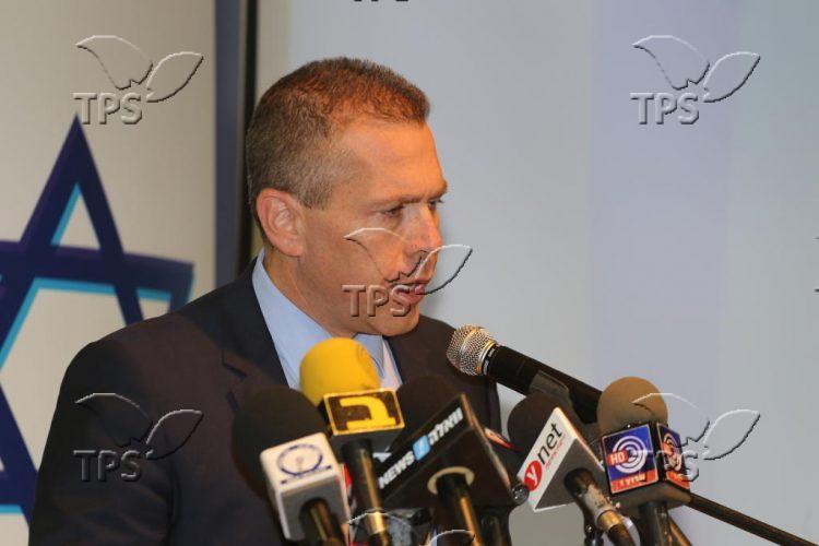 Likud MK Gilad Erdan