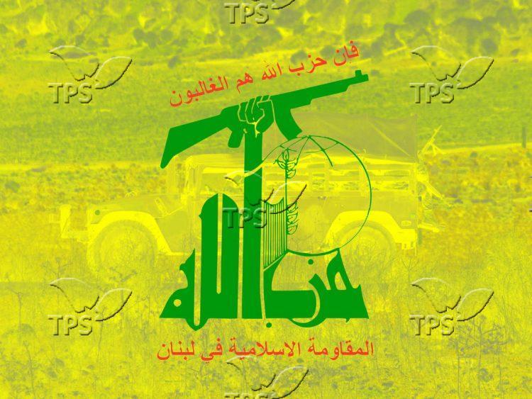 Infographic of Hezbollah logo