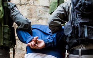 Palestinian Arrested By Israeli Police