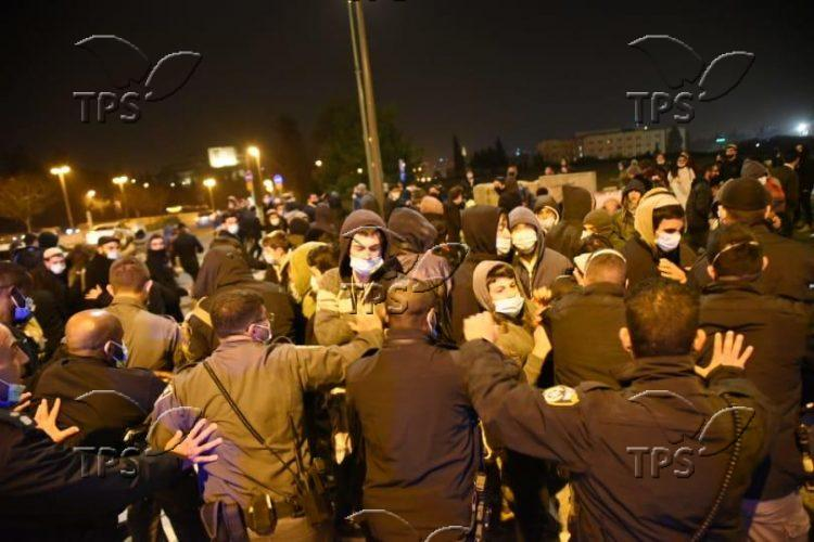 Protest in front of The National Headquarters of the Israel Police against police violence