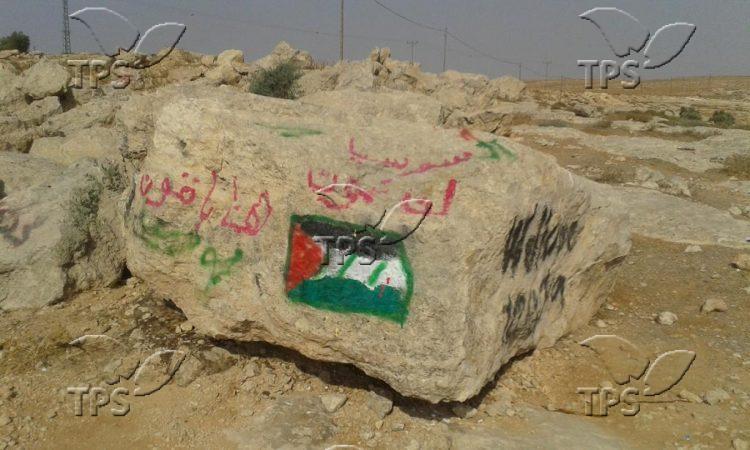 Illegal Palestinian Arab Construction in Susya