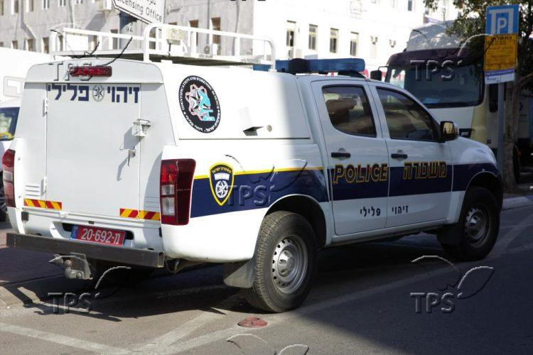 Police forensics vehicle