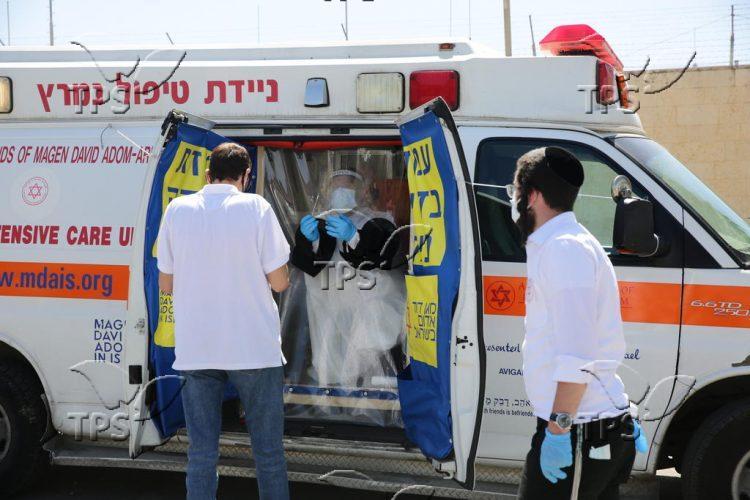 Drive-in Coronavirus testing center in Malha, Jerusalem